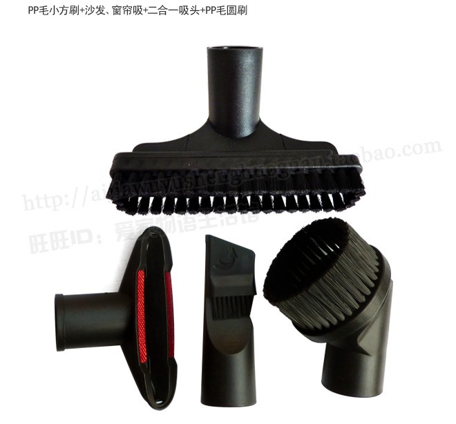 Гаджет  4Pcs/Lot Vacuum Cleaner Cleaner parts horsehair nozzle head & Brush for Philips karcher electrolux ecovacs Replacement None Бытовая техника