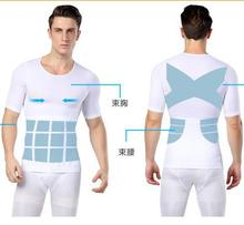 Men Chest Shaper Bodybuilding Slimming Belly Abdomen Tummy Fat Burn Posture Corrector Compression Shirt Corset For Male