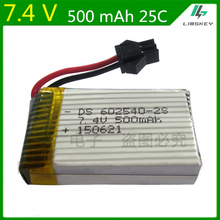 Buy 7.4V 500mAh Lipo Battery Di Fei da DFD F182 F183 H8C H8D Quadrocopter 7.4 V 500 mAh li-po polymer battery 602540-2S 2PCS/LOT for $11.31 in AliExpress store