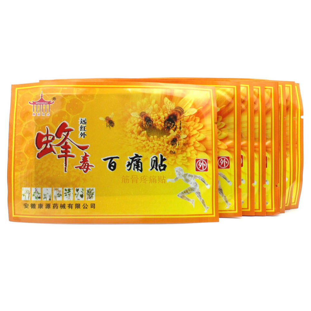 100Pcs Chinese Medicines Bee Venom Balm Joint Pain Patch Neck Back Massage Relaxation Killer Body Massager Plaster(China (Mainland))