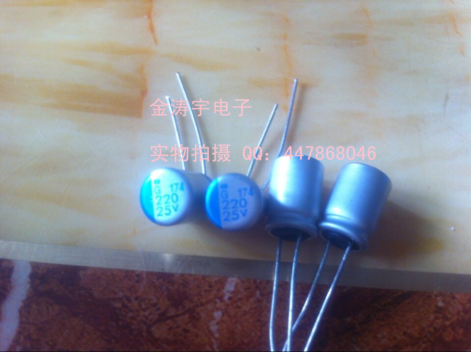Solid state capacitor 8*11.5 25V220UF chemical PSG solid polymer capacitors(China (Mainland))