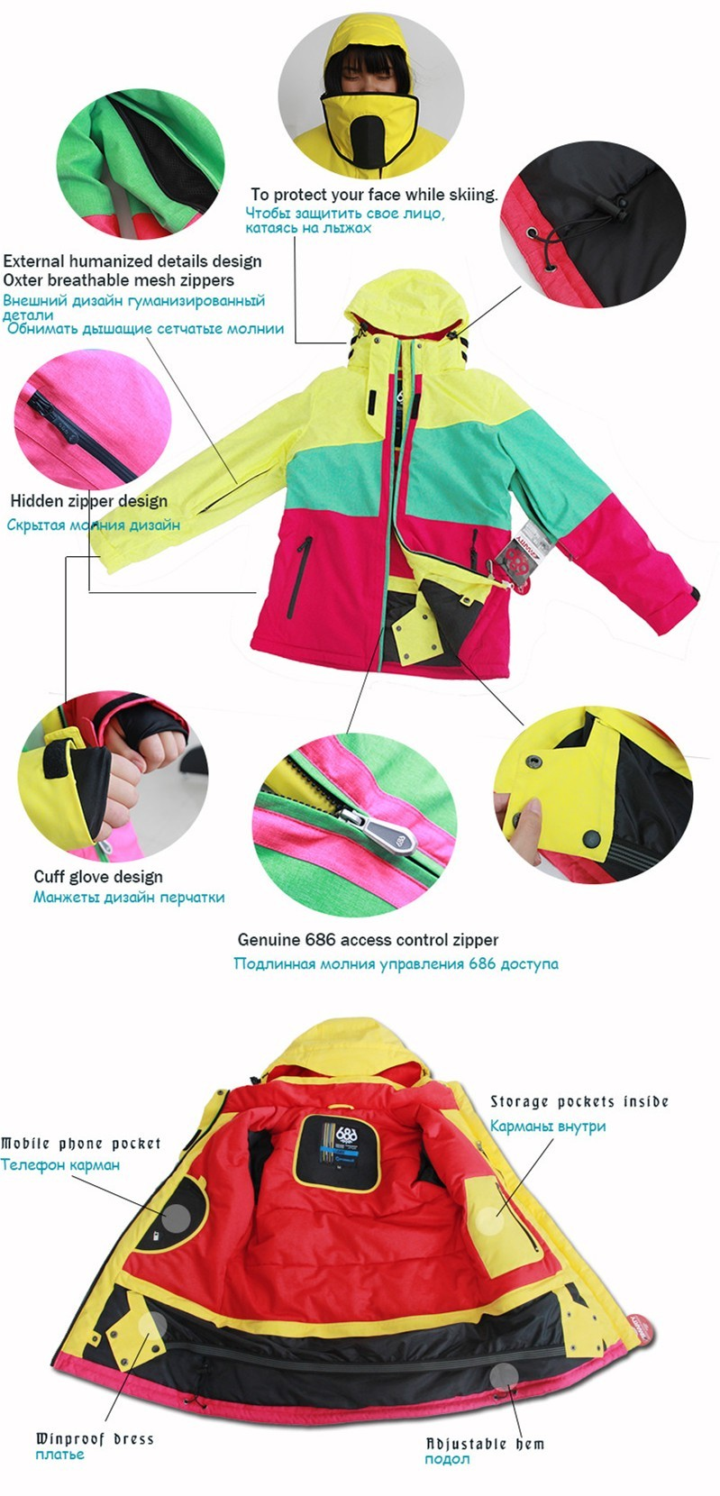 DHL 686 + , female snowboard suit