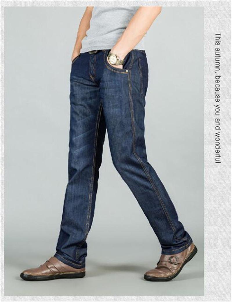 Top Name Brand Jeans For Men Ye Jean - photo#11