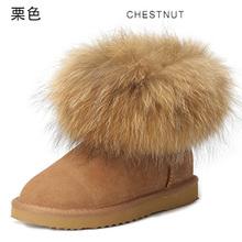INOE moda de cuero genuino de la vaca de piel de zorro grande niñas invierno corto botas de nieve del tobillo para las mujeres de invierno zapatos de los planos negro alta calidad(China (Mainland))