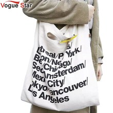 Vogue Star European style fashion trend Hot Selling 2016 American Apparel Canvas Shoulder Bag Messenger shopping Bag YA40-155(China (Mainland))