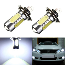 Excellent Quality H7 7.5W COB Projector LED Bulbs Xenon White Car Auto Fog Driving DRL Headlight Lamp Light DC12V