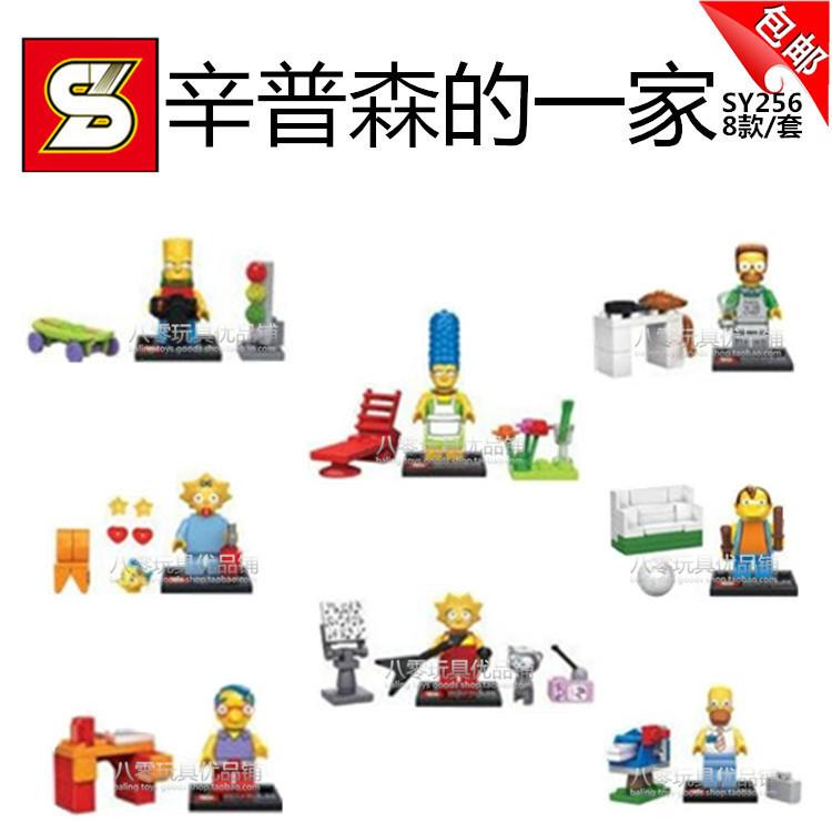Wholesale 10Lot SY256 Building Blocks Super Heroes Avengers Minifigures The Simpsons Mini Figures Bricks Figure Toy