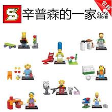 Venta al por mayor 10 lote SY256 Building Blocks Super Heroes Avengers Minifigures los Simpsons Mini figuras ladrillos figura de juguete para niños