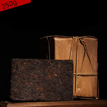 Made In1986 Ripe Puer Tea Brick 250g Chinese Yunnan Menghai Ancient Tree Oldest Puerh Tea Green Food Health Care Puerh Pu er Cha(China (Mainland))