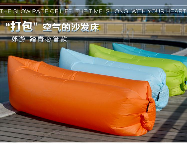 Fast Inflatable Camping Lazy Sofa Bed Portable Hangout Float Bean Bag Chair Sleeping Bag Hiking Travel Beach Outdoor Sofa Bed(China (Mainland))