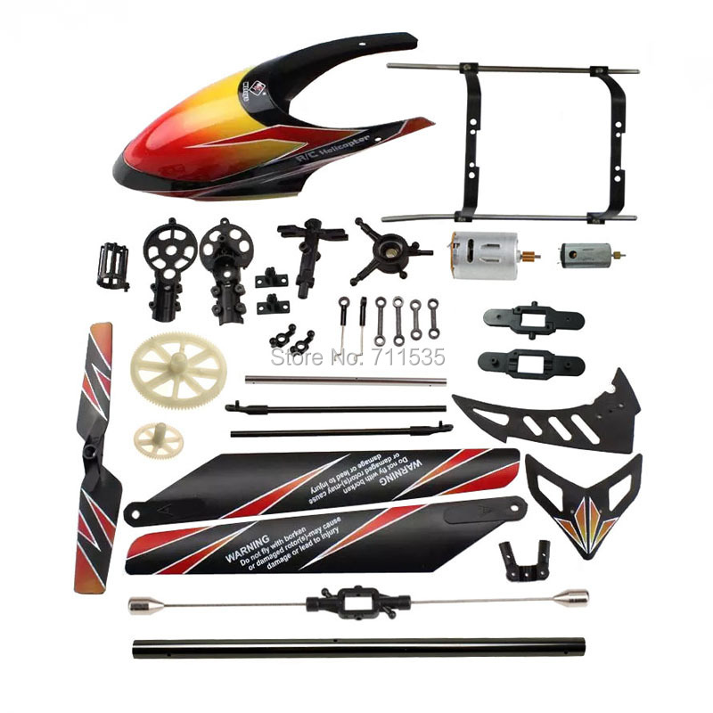 dh 9053 rc helicopter with Wholesale Brake Balance Bar on 261402892237 also 331422277064 furthermore Index as well 151031278437 also 710974144.