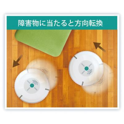 2015 New TECH Gift for Lazy Peopel robotic vacuum cleaners AUTO CLEANER ROBOT Automatic induction sweep the floor,Toy Mop(China (Mainland))