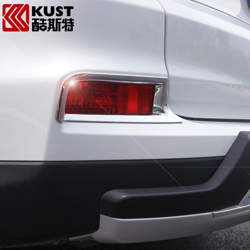 KUST 2015 Car For CRV Rear Light Frame Trim Cover Exterior Chromium Styling Rear Fog Light Frame Cover For Honda For CRV 2015<br><br>Aliexpress
