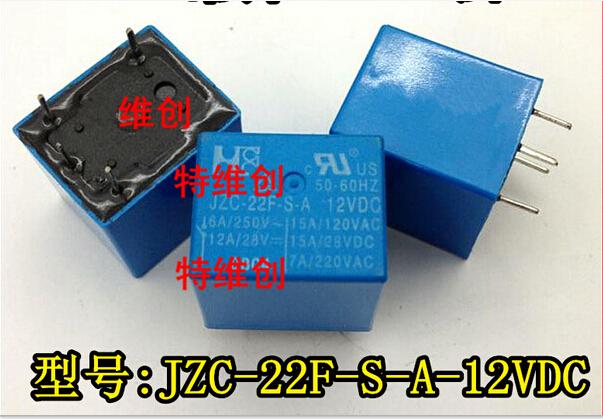 HOT NEW JZC-22F-S-A-12VDC JZC-22F-S-A 12VDC JZC-22F-12VDC 12VDC DC12V 12V DIP4