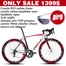 Only sale 1399$ carbon costelo rio road bicycle carbon bike DIY complete bicycle completo bicicletta bicicleta completa bike(China (Mainland))
