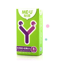 ME-U 5 Different Condoms In One Box Funny Condoms  BYT033(China (Mainland))