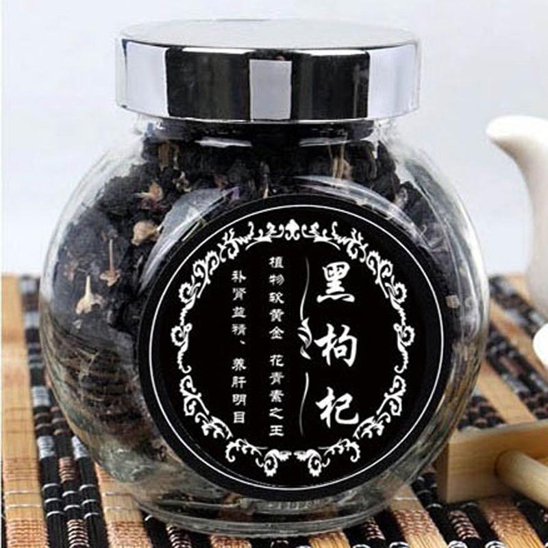 2015 Lycium Ruthenicum Qinghai Premium Wild Diameter 8mm Black Goji Black Medlar Goji Berry Tonic Tea
