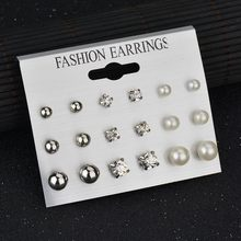 Fashion 12 pairs/Set White Simulated Pearl Stud Earrings Set For Women Jewelry Accessories Piercing Ball Earrings Brincos(China)