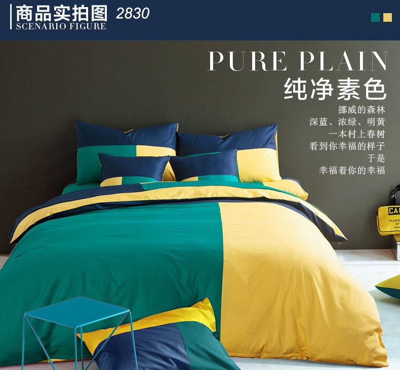 3 colors bedding set 3pcs 4pcs bed set 100% cotton 133X72 40's yarn adult and kids bed linen green yellow blue solid color 2830(China (Mainland))