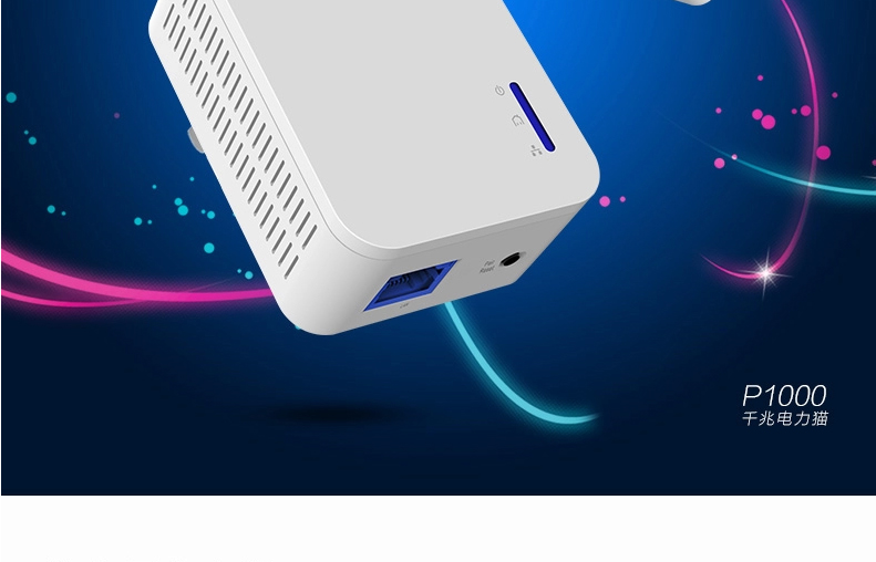 Tenda P1000M 1000Mbps PowerLine Network Adapter HomePlug Gigabit Wired Ethernet for PLC IPTV Smart TV STB US AU EU plug adaptor<br><br>Aliexpress