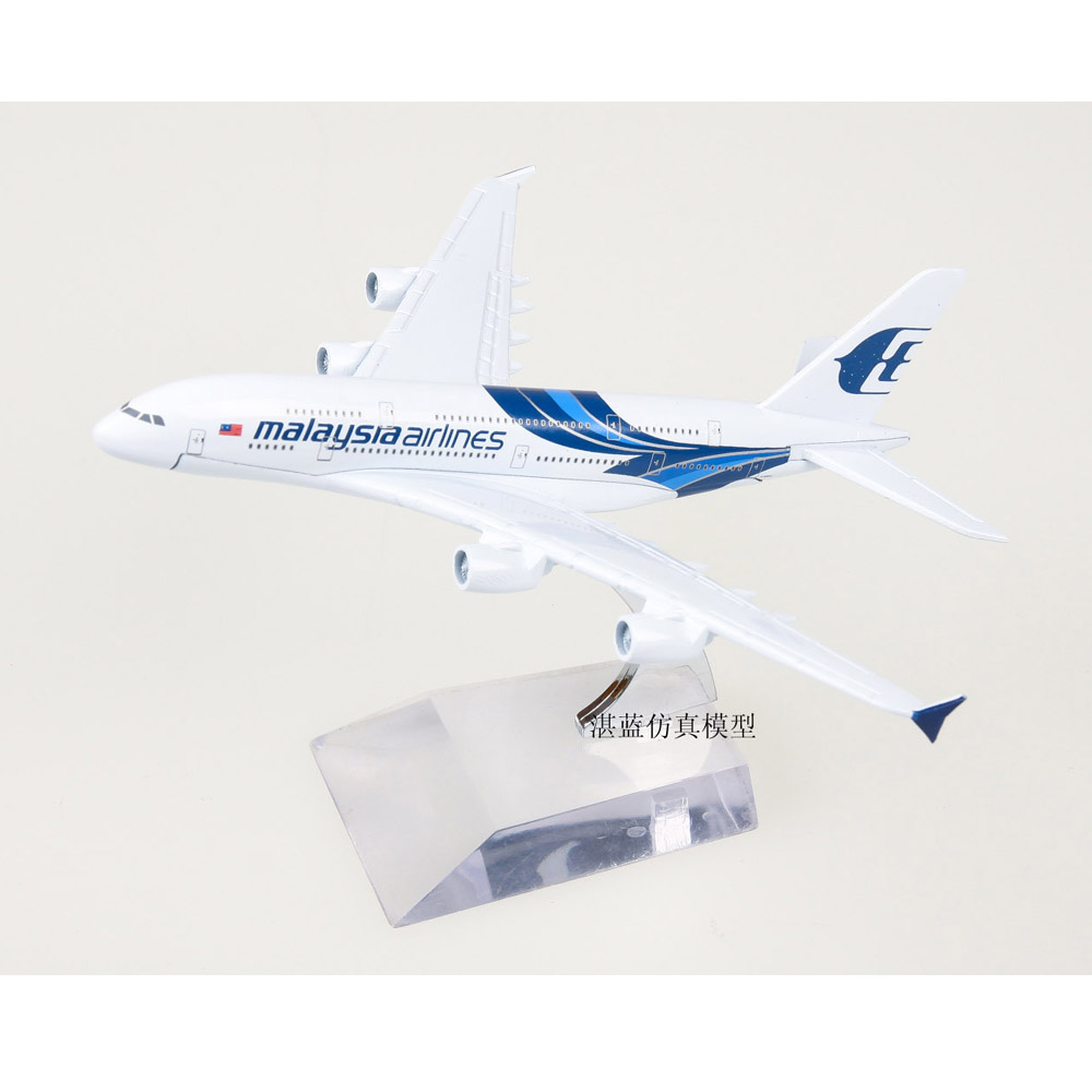 1/500 Scale Airplane Model Toys MALAYSIA AIRLINES Airbus A380 (14cm) Diecast Alloy Plane Model Toy New In Box For Collection(China (Mainland))