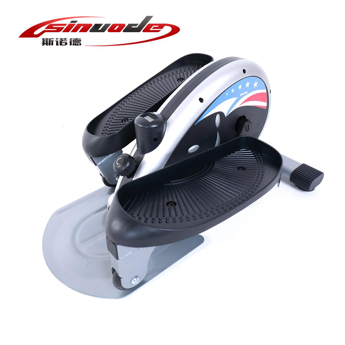 mini eliptical machine