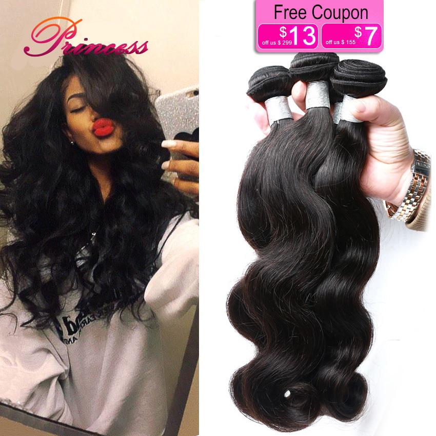 Princess 8A Malaysian Virgin Hair Body Wave 3pcs lot 100% Human Hair Weave Unprocessed Malaysian Hair Bundles 100g/pc 8-28 inch(China (Mainland))