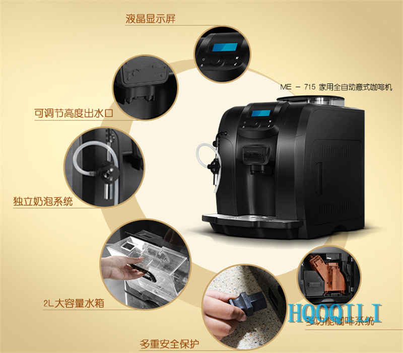 Home And Commercial 20BAR Espresso Machine Coffee Steam Espresso Coffee Machine Automatic Office(China (Mainland))