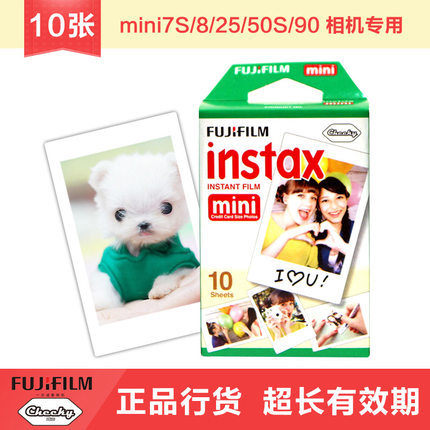 special 10 / box Polaroid Fuji Fujifilm Instax Mini Film one Pack shoot Photo Paper Instant Camera 7s 8 25 50s 50i 55i - Felead Store store