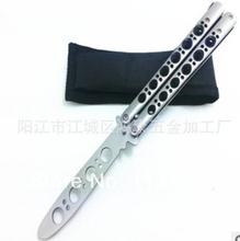 popular butterfly knife