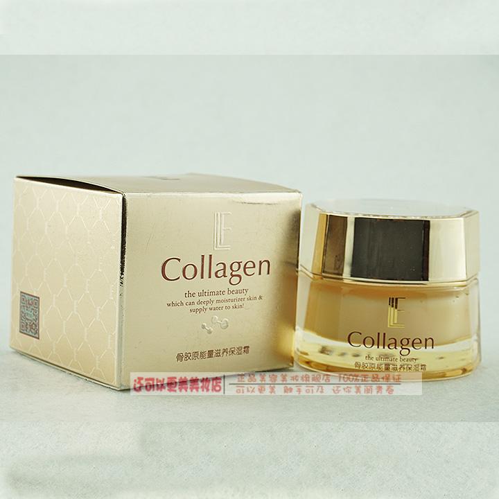 Collagen serum Hyaluronic Acid Moisturizing face cream Anti-aging anti wrinkle face moisturizer face lift rejuvenation 55G S554(China (Mainland))