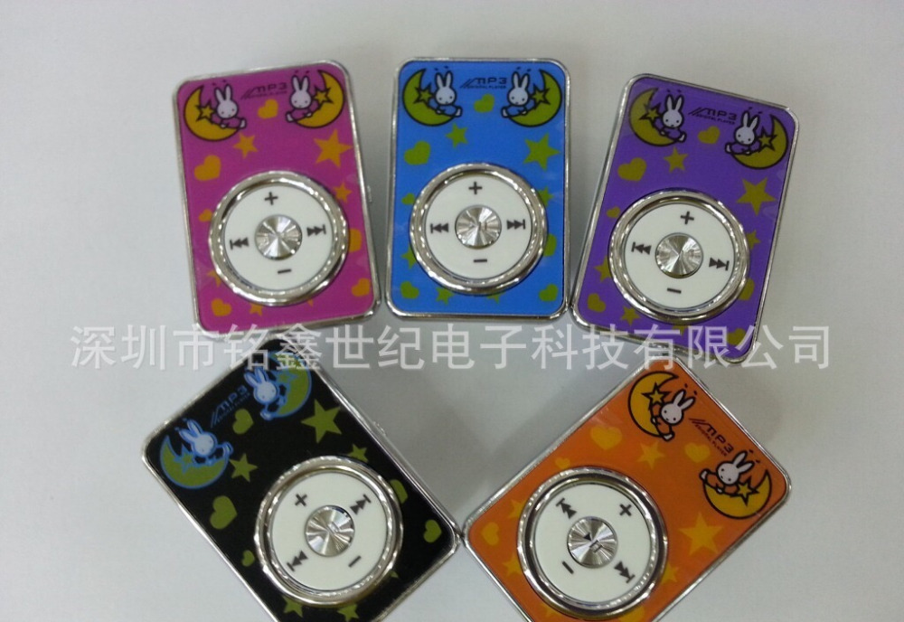 Wholesale Moon Rabbit Mp3 Music Player with TF Slot For Running and Leisure.(China (Mainland))