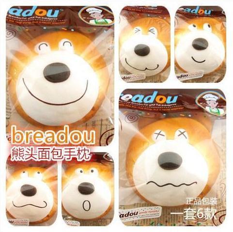 30pcs-7.5cm Kawaii rare squishy buns brown bear face Cell Phone Straps/bag charms slow rising jumbo squishy bread Wholesale(China (Mainland))