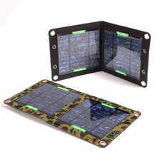 Андрей XINGDA 7 Вт складной солнечное зарядное устройство зарядное устройство для мобильных устройств 2.5 ч. полный из смартфонов
