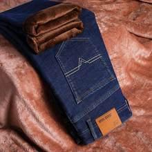 2020 новые мужские спортивные теплые флисовые джинсы высокого качества, известные осенне-зимние джинсы, теплые мягкие мужские джинсы из флок...(China)