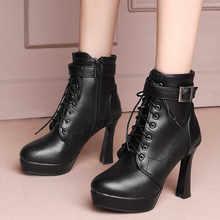Odetina ผู้หญิงฤดูหนาวแพลตฟอร์มแปลกรองเท้าส้นสูง Zip Up แฟชั่น Comfort Buckle สายคล้องข้อเท้า Lace Up elegant(China)