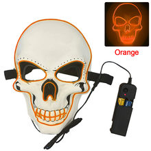 LED Maschera di Halloween Light Up Partito Pieno Viso EL Maschera Cosplay Mascara Horror Mascarillas Glow In Dark Notturna Colorata Maschera(China)