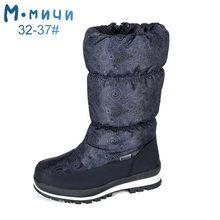 MMnun 2018 ילדים חדשים מגפי נעליים חמות עבור בנות עגול הבוהן בנות מגפי חורף מגפי עבור בנות עם Zip גודל 32-37 ML9794(China)
