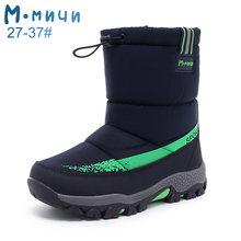 MMnun חורף מגפי ילד ילד מגפי 2019 חורף ילדים של נעליים הנעלה גדול בני גודל 27-37 ML9664(China)