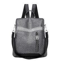 Marke 2019 neue hohe qualität rucksack leder frau big zipper rucksack student rucksack mode tasche frau freizeit reisetasche(China)