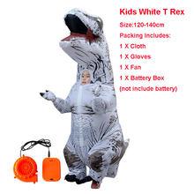 Dorosły nadmuchiwany kostium kostiumy dinozaurów T REX wysadzić przebranie maskotki przebranie na karnawał dla kobiet mężczyzn dzieci Dino Cartoon(China)