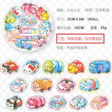Kawaii Cantik Washi Tape Lucu Dekoratif Pita Perekat Stationery Tape DIY Stiker Masking Tape Scrapbooking Escolar Papelaria(China)