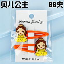 2 Buah Anak Bayi Perempuan Unicorn Mickey Lucu Lol Putri Duyung Elastis Rambut Band Jepit Rambut Klip Rambut Hiasan Kepala Jepit Rambut Aksesoris(China)