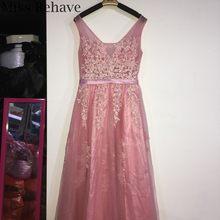 Erosebridal מכירת חיסול ארוך שמלת ערב עם רכבת ארוך פורמליות שמלת ערב שמלת המפלגה(China)