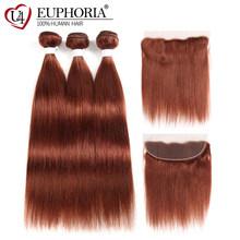 ברזילאי רמי 13x4 תחרה פרונטאלית עם שיער טבעי Weave חבילות אופוריה 99J בורדו אדום צבע ישר צרור ערב עם סגירה(China)