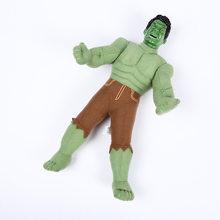 45 centímetros The Avengers Brinquedos de Pelúcia Hulk Capitão América Thor Spiderman Batman Superman Ironman Macio Stuffed Toy Dolls para Crianças presentes(China)
