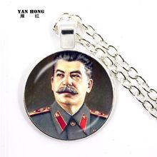 Novo clássico herói soviético stalin cúpula de vidro pingente colar russo nacional emblema comunista colar para mulher e men2019(China)