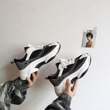 Papa Schuhe Frauen Einfarbig Beige Schwarz Turnschuhe Chunky Heel Lace Up Schöne Qualität Outdoor Reisen Schuh Ins Straße Casual schuh(China)