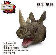 Dinosaure 14 estilos Boneca Macia Figura Animal Cabeça Braço Brinquedos Dino Para Histórias de Fantoches de Mão Presente Crianças Modelo Do Mundo(China)