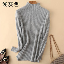 Super Warm 100% Mink Cashmere Sweaters and Pullovers Women Winter High elasticity Soft Sweater Turtleneck Female Basic Pullovers(China)